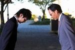 tiếng nhật giao tiếp, Tiếng nhật cơ bản 2, Bài 18: Tôi đang suy nghĩ về làm việc ở Nhật Bản.