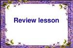 tiếng nhật giao tiếp, Tiếng nhật cơ bản 2, Bài 20: Đàm thoại ôn tập