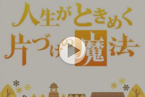 Người Nhật trong 100 người ảnh hưởng nhất thế giới